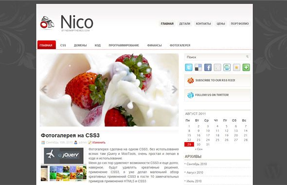 WordPress тема Nico 1.0