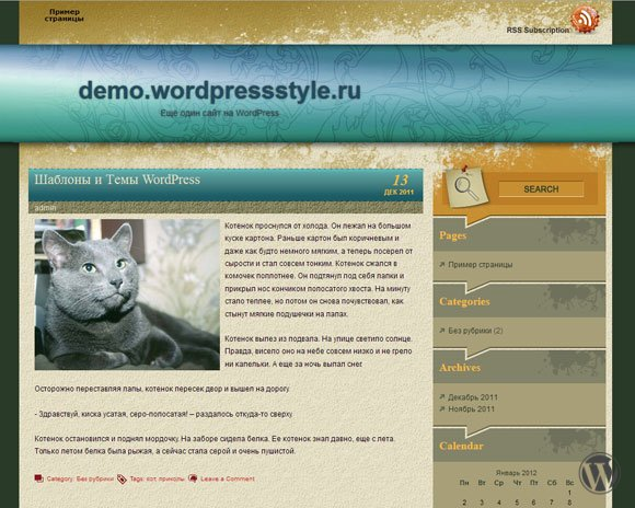 Шаблон для WordPress Texture Art