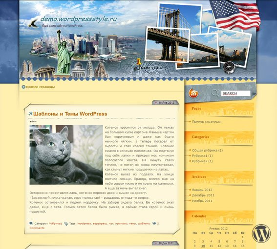 Тема для WordPress Calendar New York