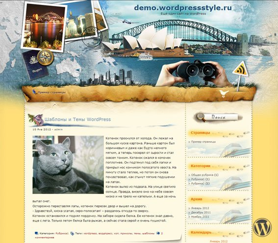 Шаблон для WordPress Postage Sydney