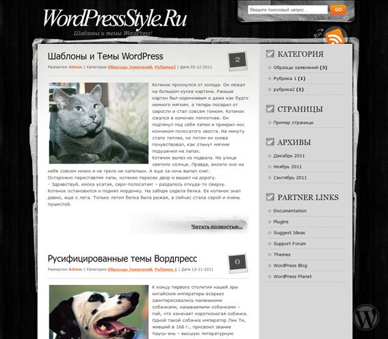 Black Rock - креативная Wordpress тема