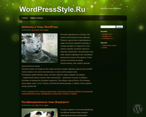 Тема WordPress Modern Green