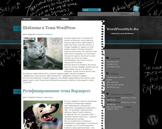WordPress шаблон Black Board
