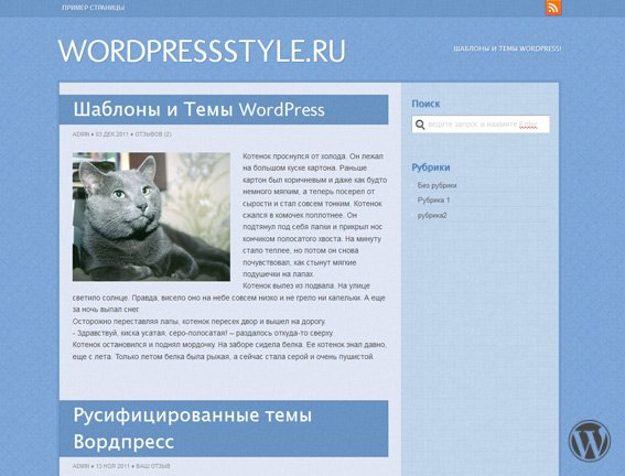 Тема WordPress Shaan