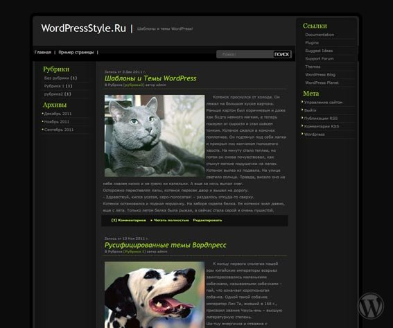 Шаблон Wordpress в темных тонах - Transblack