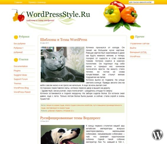 Тема WordPress Peppers