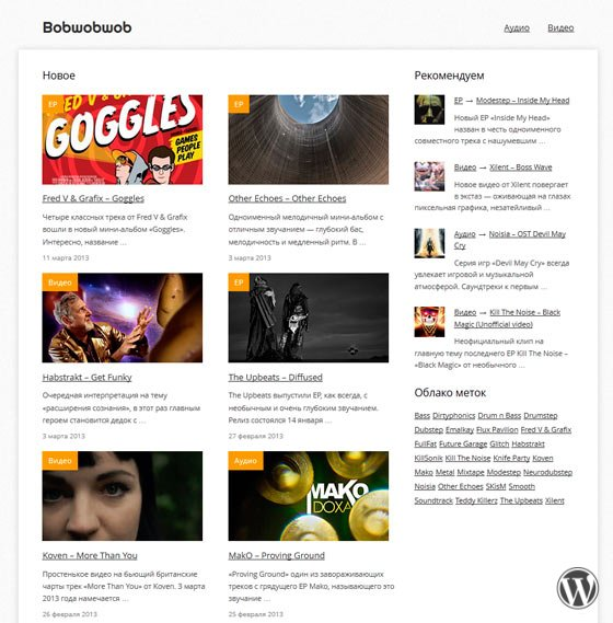 Bobwobwob - легкая социальная тема WordPress